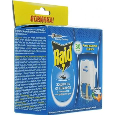 რაიდი კოღოს საწ. ელ. აპარატი სითხით რეგულატორით 30 ღამე