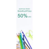 კბილის ჯაგრისი + კბილის პასტა Tooth brush & Toothpaste