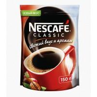 ყავა Nescafe classic  პაკეტი 250 გრ
