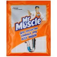 გაჭედილი მილების გამწმენდი ფხვნილი 0.70გრ Mr. Muscle