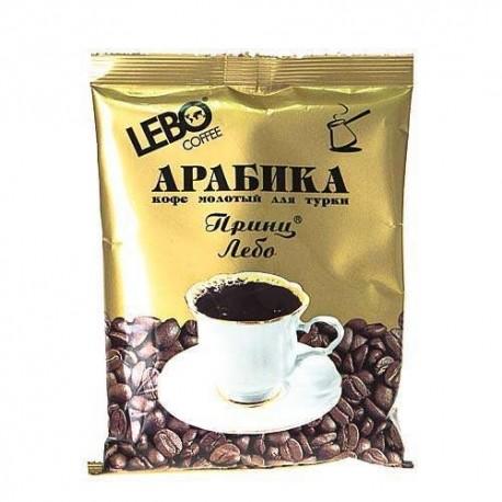 ყავა დაფქული პრინცი ლებო 100 გრ არაბიკა