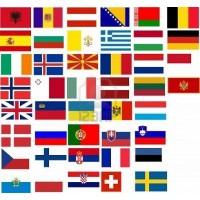 დროშა ნაჭრის 100*150